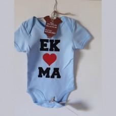 Baby Grow - Ek Lief Ma