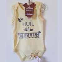 Baby Grow - Ek Huil net in Afrikaans