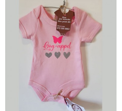 Baby Grow - Oog-Appel
