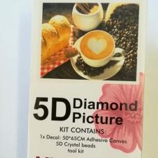 Diamond Dot - 65cm x 50cm - Coffee