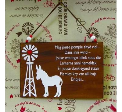 Wooden Sign - Jouse Pompie