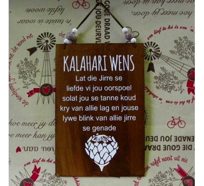 Wooden Sign - Kalahari Wens