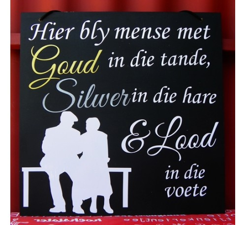 Wooden Sign - Hier Bly