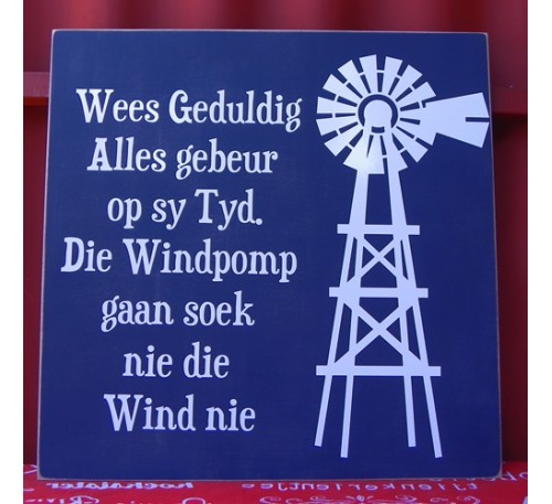 Wooden Sign - Geduld