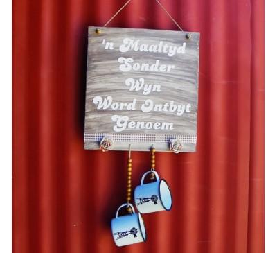 Wooden Sign - Sonder Wyn